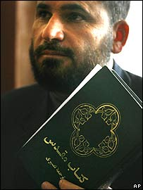 the judge displays the Bible taken from Rahman at his arrest