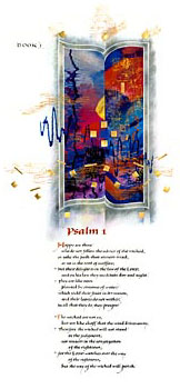Psalm 1 in the Saint John's Bible