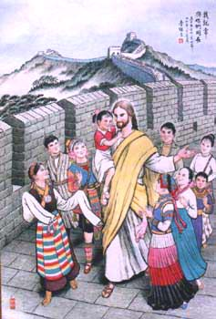 Jesus walks with children on the Great Wall