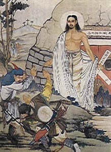 a Chinese depiction of Jesus
